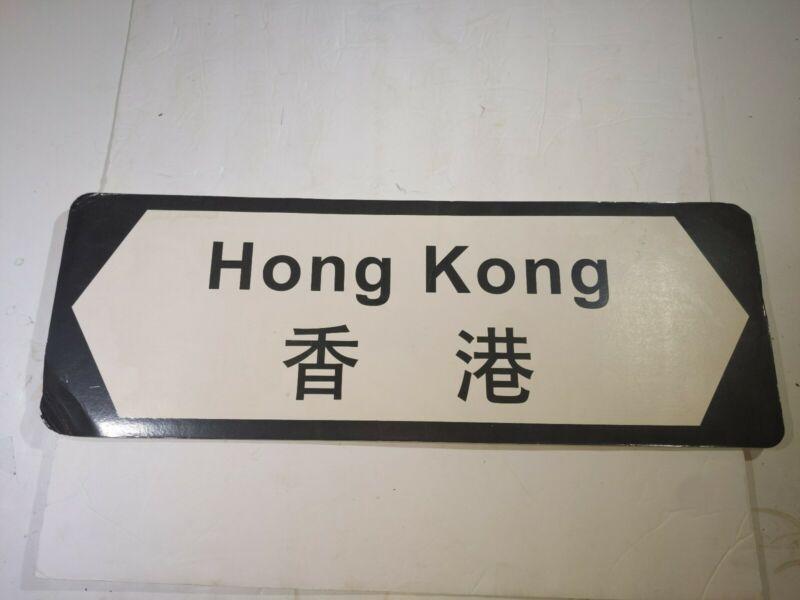 Hong Kong Sign