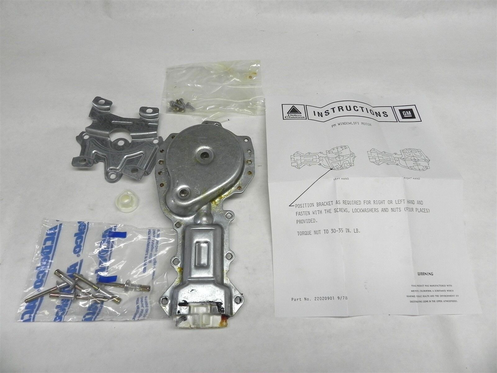Details about AC DELCO WINDOW LIFT REGULATOR MOTOR KIT FOR GM VEHICLE GM  PART NUMBER 12512994
