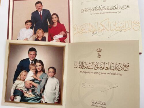 KING ABDULLAH & QUEEN RANIA of JORDAN SEVEN orig personal holiday greeting cards