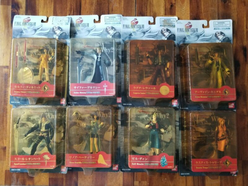 Final Fantasy VIII Complete Figure Set