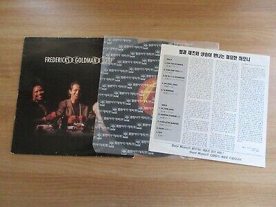 Fredericks Goldman Jones - S/T 1992 Korea Orig LP Insert Rare