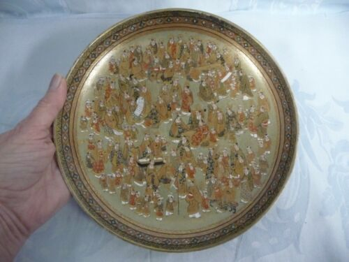 AWESOME SATSUMA PLATE, MEIJI PERIOD, MAKER