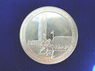Medaille UNITED NATIONS 1970 25th ANNIVERSY 1945-1970 Silber