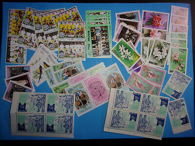 BUTHAN COLLECTION MNH STAMPS