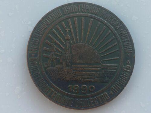 Table medal, International Charitable Society origins. Solovki. 1990 year