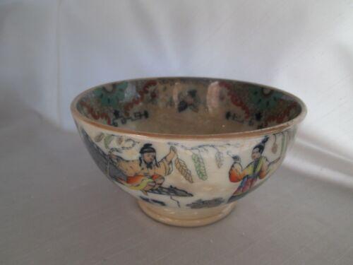 "Antique P. Regout TIMOR Maastricht  Noodle Bowl 6"" Holland Oriental Design"