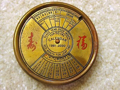 Vintage Fabulous Things 50 Year PERPETUAL Brass CALENDAR 1981-2030