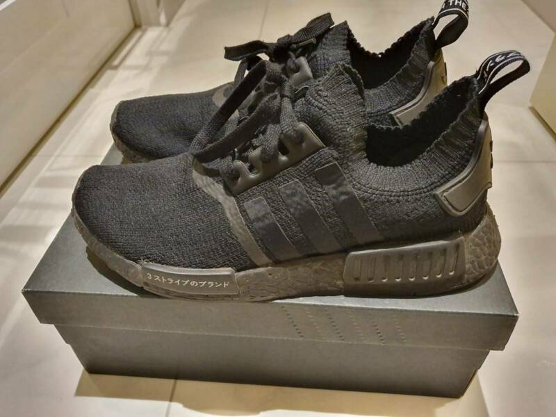 official photos low priced amazing price Adidas NMD Japan Triple Black (Men's US 7.5) | Men's ...