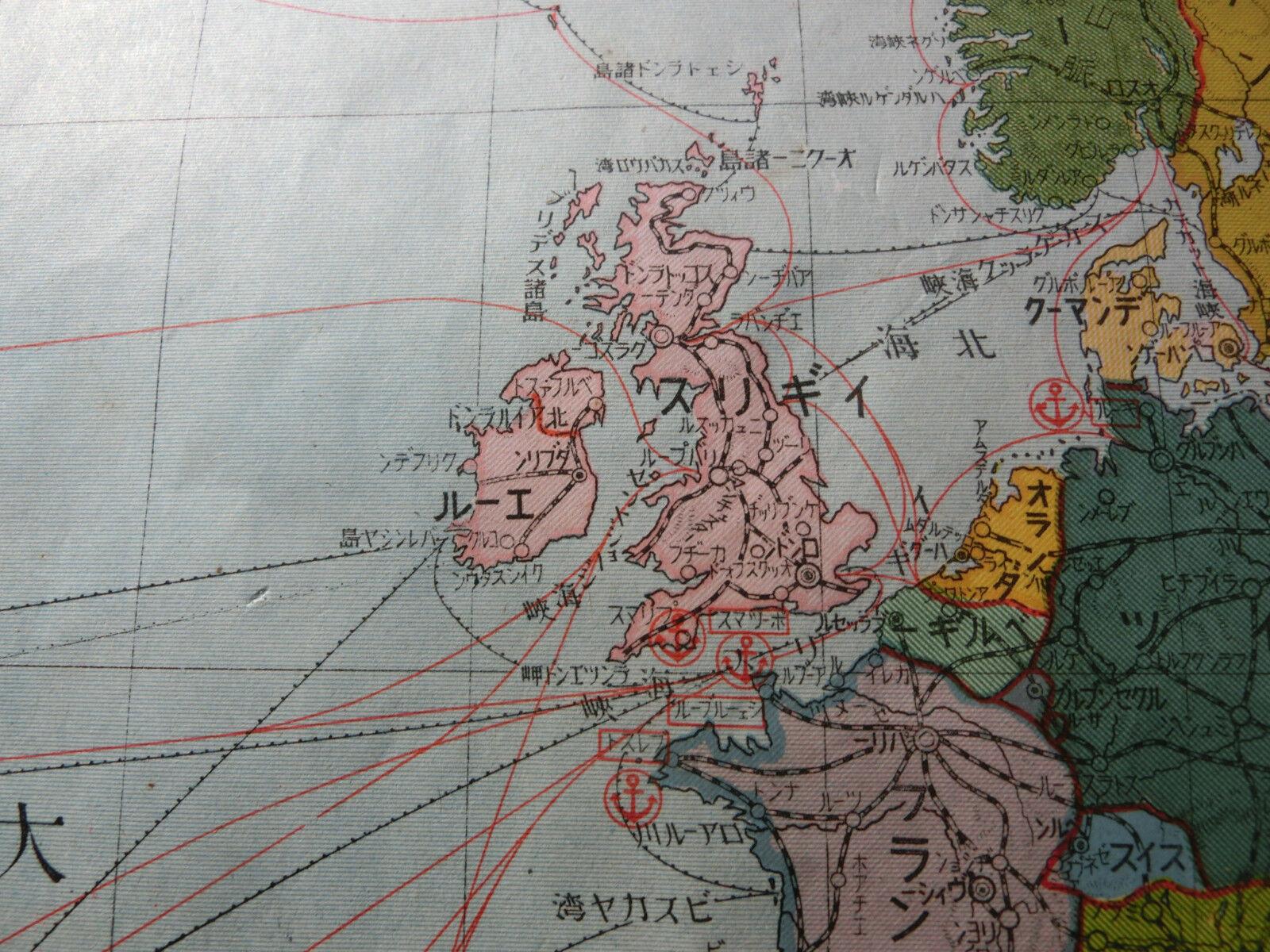 japanese antique japan paper map showa161941 asahi