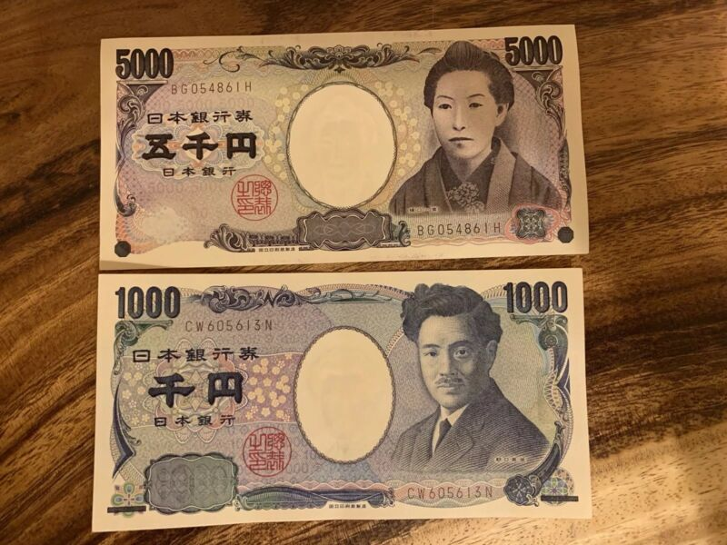 Japan 5000 And 1000 Banknote, Total Of 6000 Yen.  1,000 And 5,000 Japanese Notes