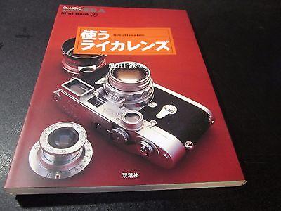 Leica Lens Book How to use LEICA Lens Japan 2000
