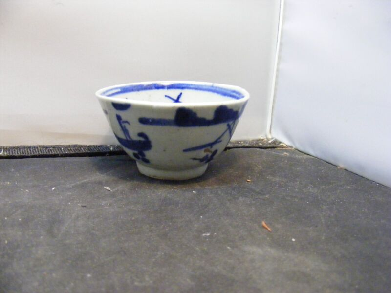 chinese cup chinese ming dynasty pottery bowl