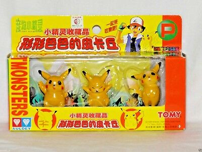 "NEW IN BOX LOT OF 3 POKEMON PIKACHU AULDEY TOMY PVC 2"" FIGURES"