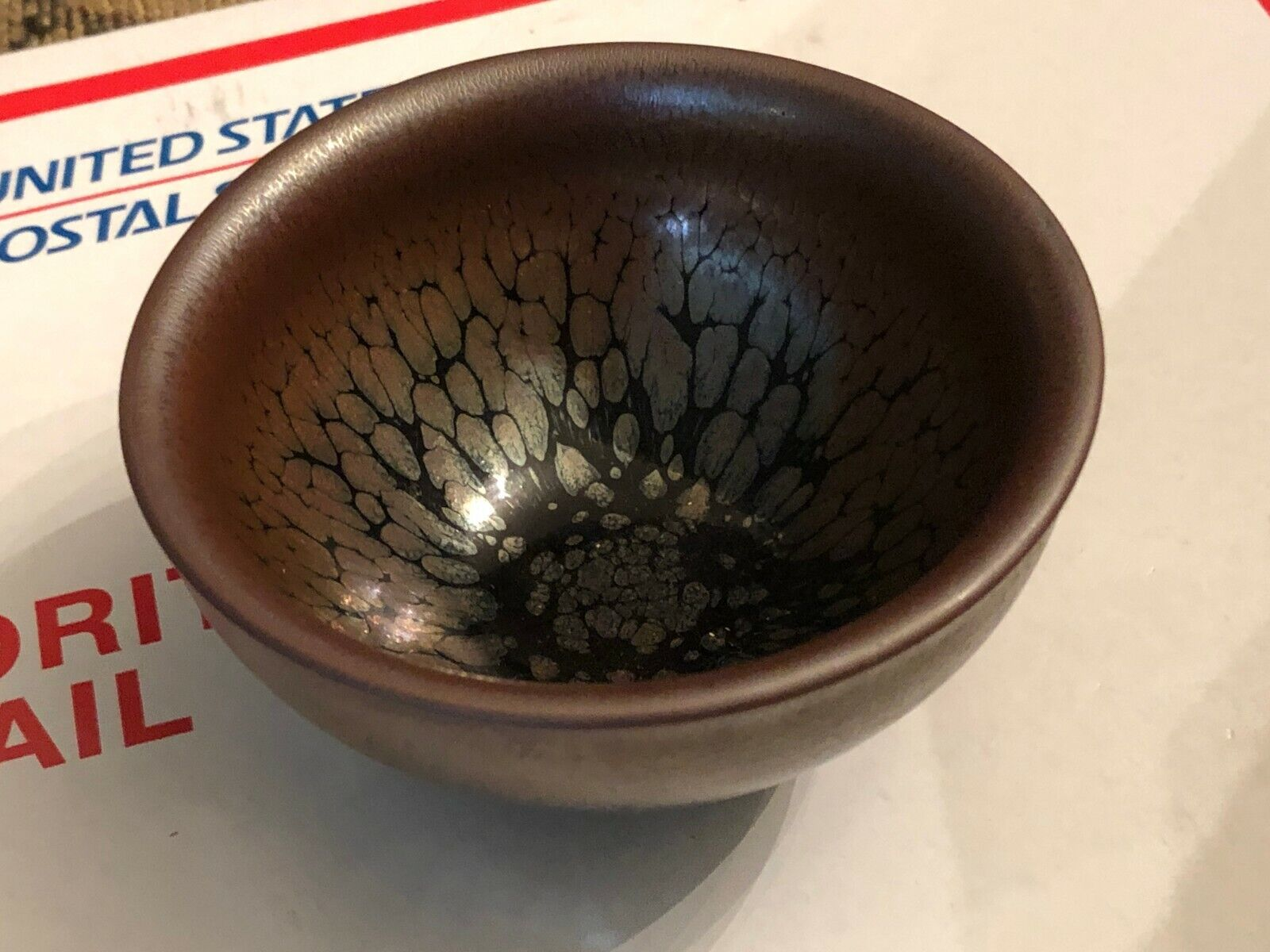 RARE VINTAGE/ANTIQUE CHINESE/ASIAN CLAY GLAZED BOWL - $139.98