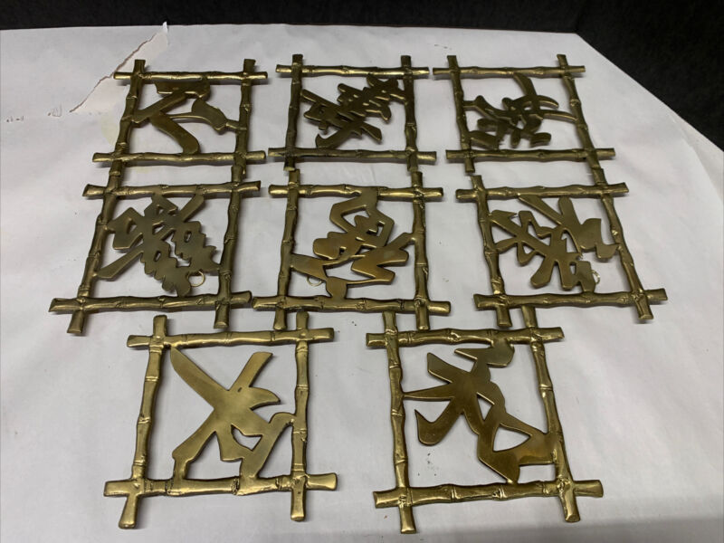 """8 Asian Prosperity symbol Brass Trivet or wall hanging 5.25"""" Square Bamboo"""