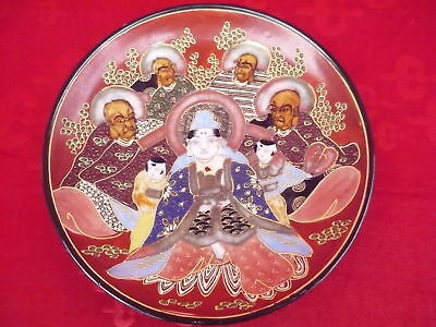 Beautiful, Old Decorative Plate __Satzuma__ 24, 5cm__