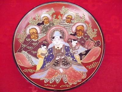 Beautiful, Old Decorative Plate __Satzuma__ 24, 5cm__