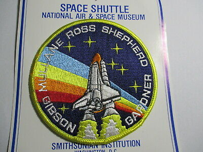 LMH PATCH Badge  NASA SPACE SHUTTLE Atlantis  1985 STS-61-B O/'Connor Cleave Ross