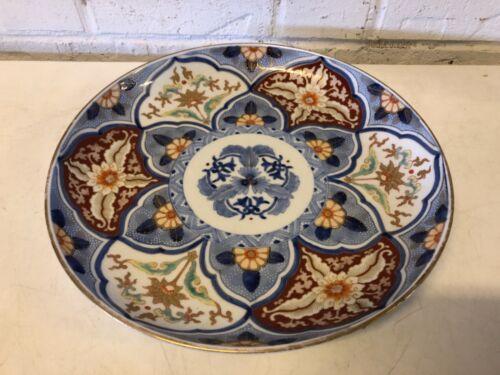 Vintage Possibly Antique Porcelain Japanese Imari Large Serving Platter Marked