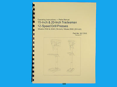 Wilton Model 2500 2530 15 Drill Press Operating Instruct Parts Manual 320