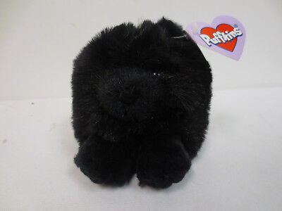 PUFFKINS SHADOW BLACK CAT BEANIE BABIES NEW COLLECTION RARE COLLECTORS CUTE