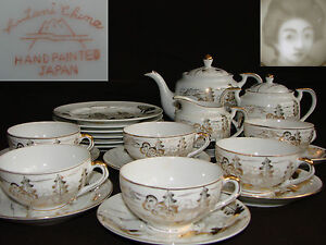 Hand-Painted Japanese Kutani China Tea Set - 21 pieces