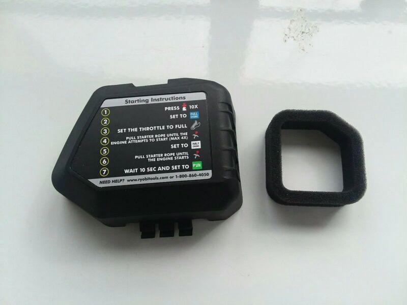 Ryobi JET FAN - Air Filter Cover w/Labels & Air Filter - RY25AXB - OEM 312348001