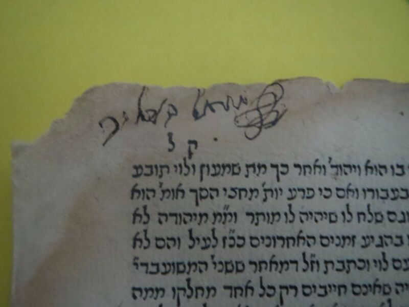 Post incunabula Venice 1519 Maharik Responsa Signature of Rabbi Shmuel Heller