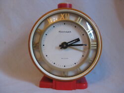 vintage Russian Alarm clock 4 Kamhr ? Russia Roman Numeral retro Rrmaph ?