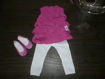 Chad Valley DESIGN A FRIEND Doll ~ 3 Piece OUTFIT Suit CLOTHES Inc SHOES