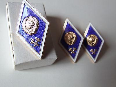 Akademiker Uni FH Ingenieur Auszeichnung Abzeichen Romb Rhombus Orden UdSSR ромб