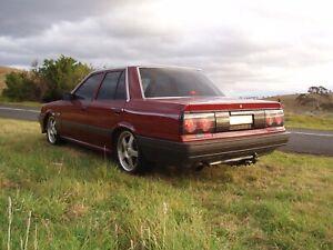 Wanted: WTB 1989 Nissan Skyline R31, Factory Manual