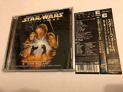 STAR WARS REVENGE OF THE SITH (Williams) OOP Japanese Soundtrack Score OST CD (Star Wars Revenge Of The Sith Ost)