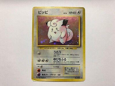 Carte Pokémon Melofé Holo No 035 set de base