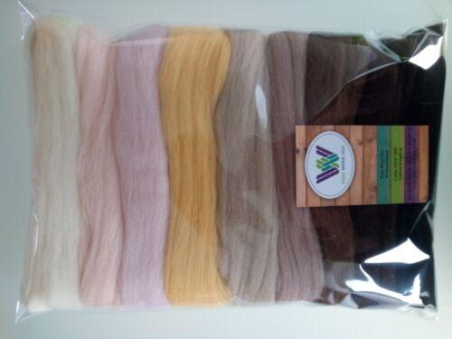 Tiramisu set* Pure Merino Wool for Needle and Wet Felting packs of 30, 60 or 90g