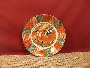 Arita China Imari Peacock Patten Soup Bowl 7 5/8