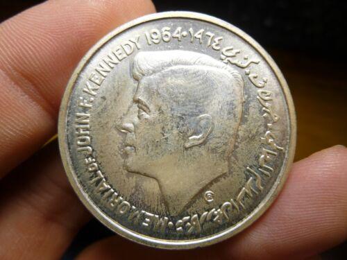 1964 Sharjah 5 Rupees - JFK John F Kennedy Memorial Silver Uncirculated