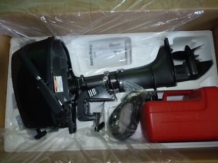 MAXUS 5hp TWO STROKE OUTBOARD MOTOR