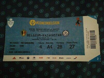 Ticket : Belgium - Kazakhstan 08.06.2019 Euro 2020 Qualifications
