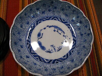 Antique White Footed Bowl (Antique Chinese Blue and White Porcelain Footed Bowl Chenghua Mark)