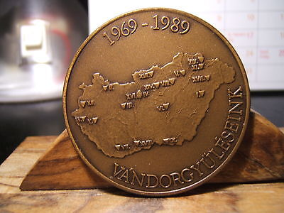 1969-1989 Hungarian Coin Collectors Association  VANDORGYULESEINK Medal 45MM