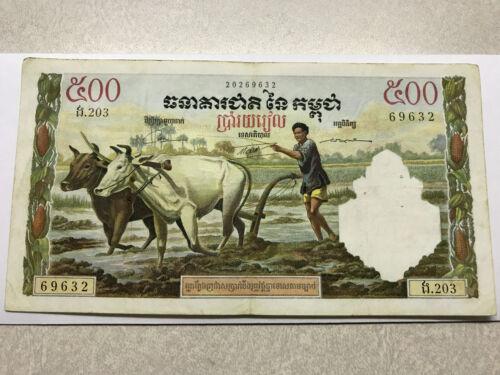 1968 Cambodia 500 Riels Fine #5361