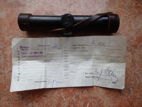 !!! WW2 Original Russia Mosin scope PU 91/30 №Б-19639 +cups +PASSPORT!!! RARE