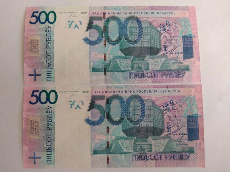 BELARUS BANKNOTE 500 RUBLES 2016 UNC