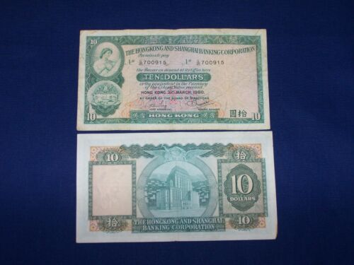 10 Dollars Bank Note from Hong Kong Issued 1975