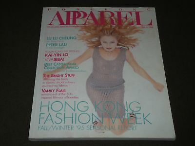 1995 FALL/WINTER HONK KONG APPAREL FASHION MAGAZINE VOLUME 2 - J 2838