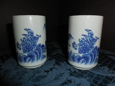 VINTAGE JAPANESE blue/white SMALL DRINKING GLASSES NICE DETAIL SET OF 2  EUC