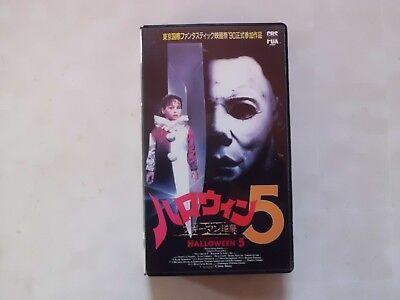 HALLOWEEN 5 Japanese movie VHS japan 1989 ()