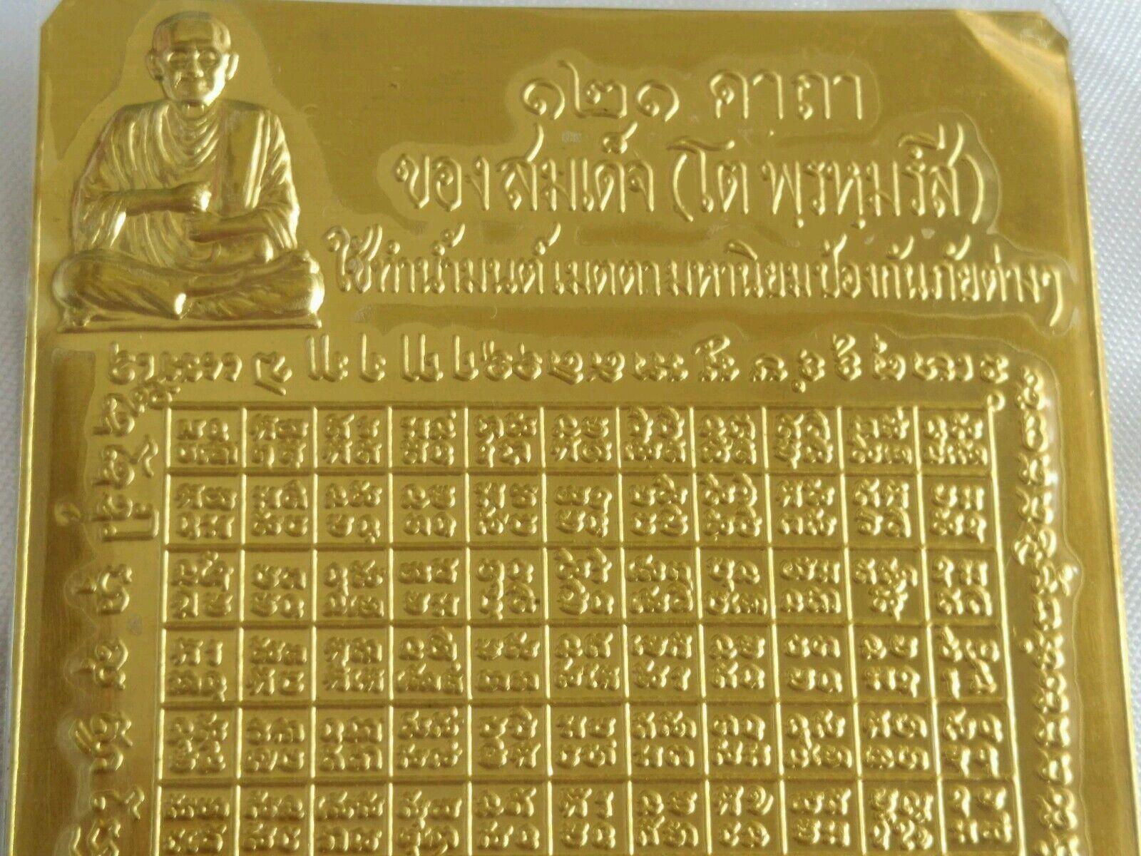 5 Sheet Thai Amulet Spell Yant Silver Phra LP Talisman Protect Life Rich Money