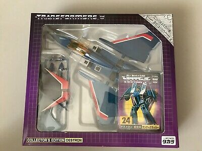 Takara Transformers Ehobby Collector's Edition 24 Thundercracker NEW MISB!